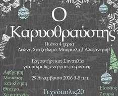 paphos events