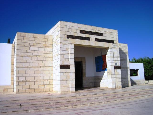 pafos-archaeological-park-175385